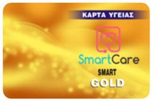 Κάρτα υγείας Smart Care Gold