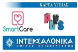 Κάρτα υγείας Smart Care Plus