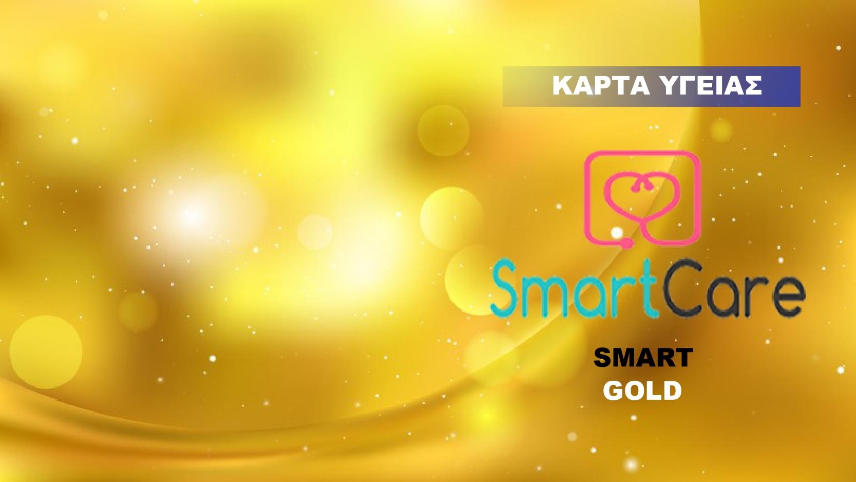 smart care gold
