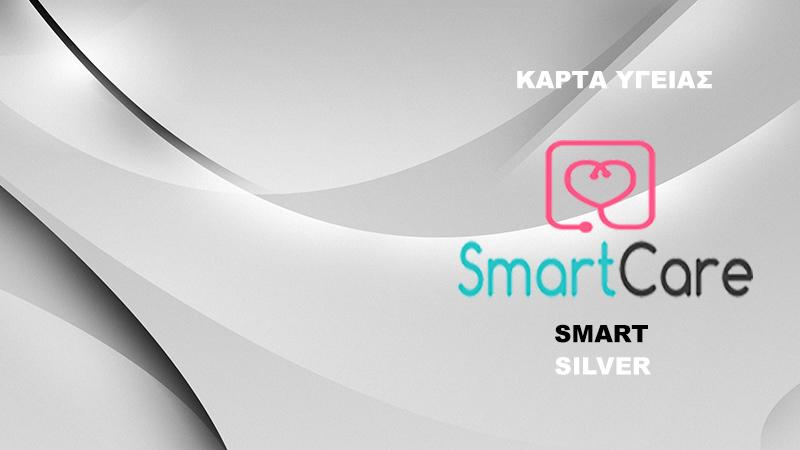 smartcare silver